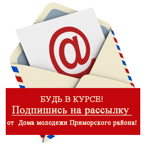 Ленинский суд г пензы официальный сайт