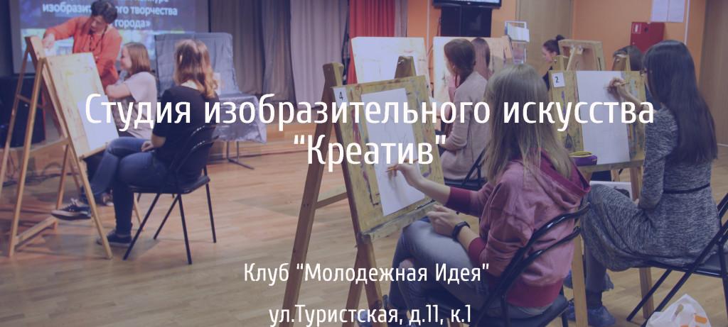 Изо на сайт