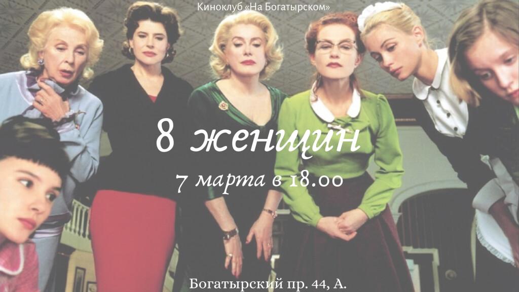 Квартирник студии _Квинта_, копия, копия