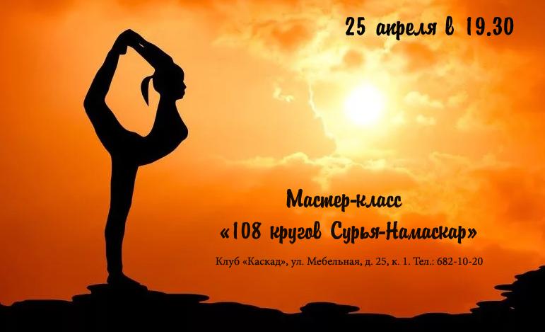 Тантра йога для женщин