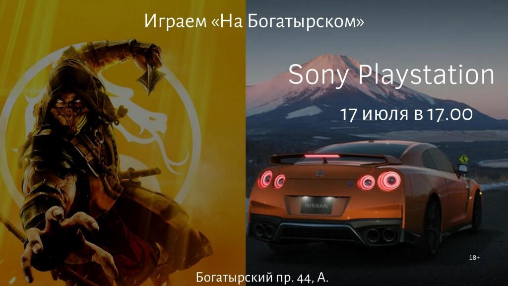 Квартирник студии _Квинта_, копия, копия, копия, копия (2)