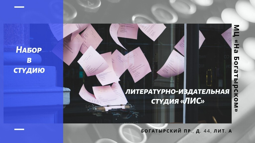 Music for Your Business, копия, копия, копия (1)