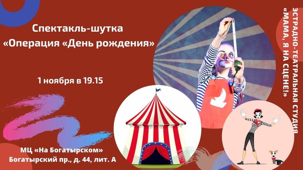 открытый фестиваль видеолитературы «РИО», копия