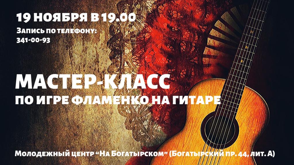 14 ноября в 17.00 (1)