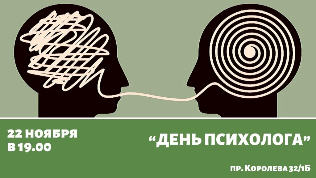 -8Dk-iEaHkQ
