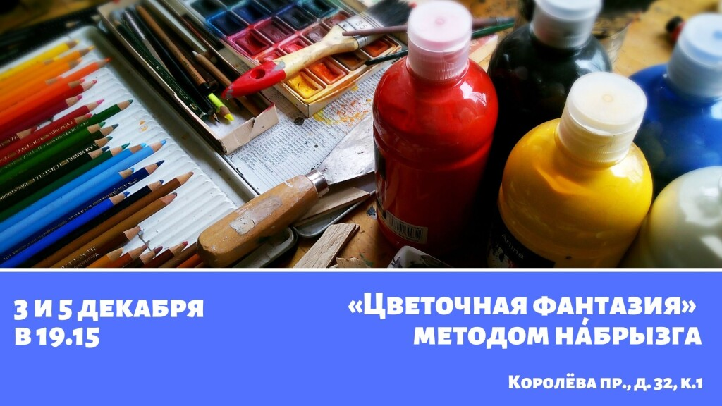 14 ноября в 17.00, копия, копия, копия, копия (3)