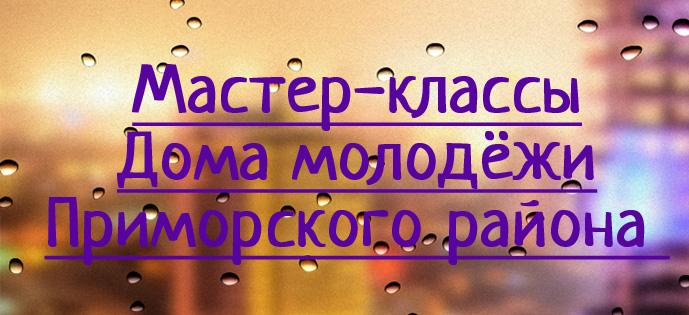 МК ДМ