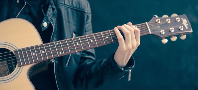 гитара на сайт