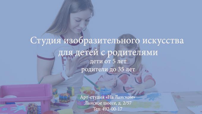 рисуем вместе с ребенком