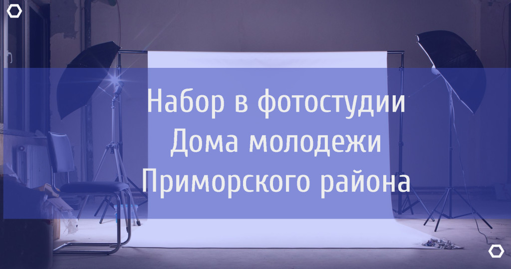 mobilnaya-studia