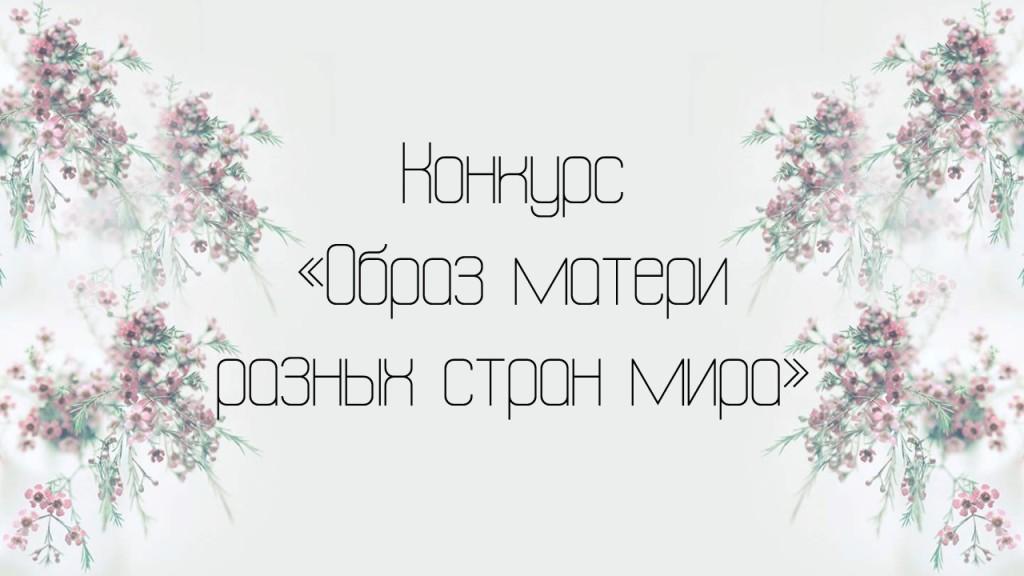 Экран Фото