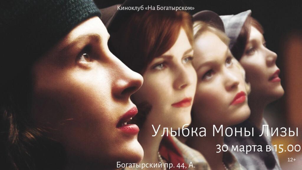 Квартирник студии _Квинта_, копия, копия, копия (2)