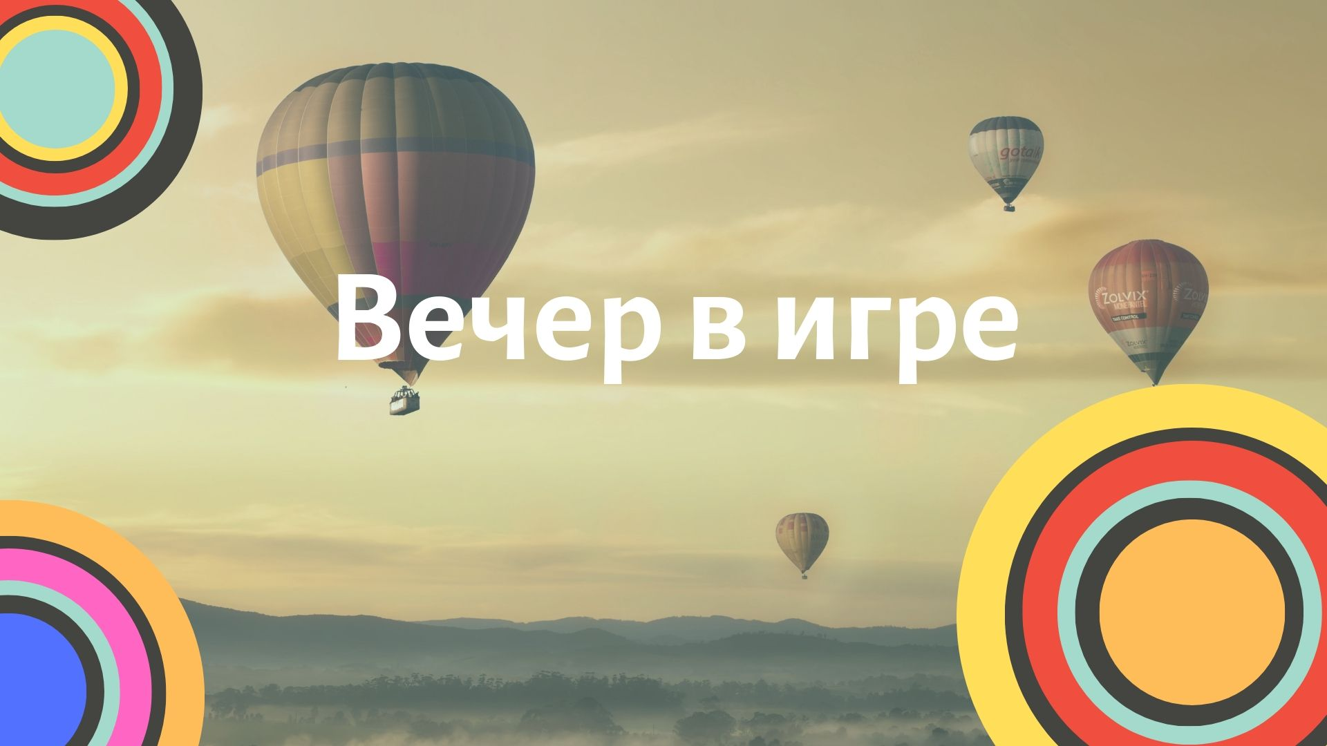The brain is wider than the sky., копия
