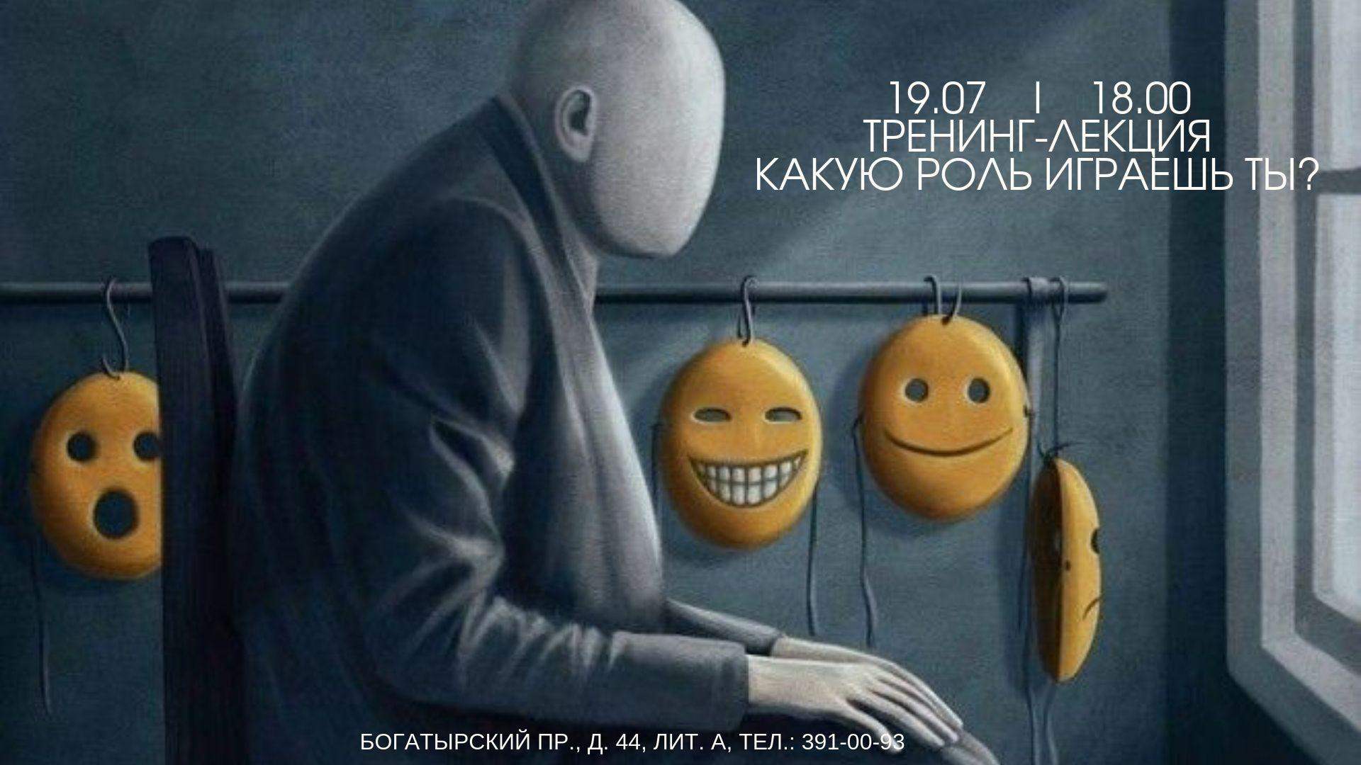 РОЛЬ ВК