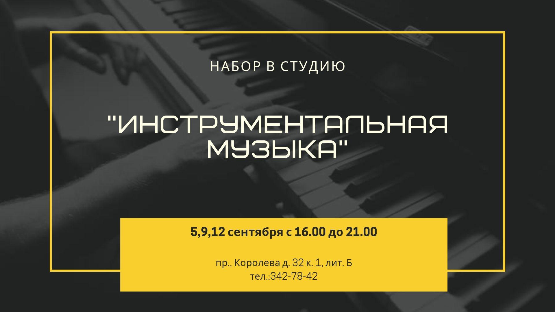 берашевич