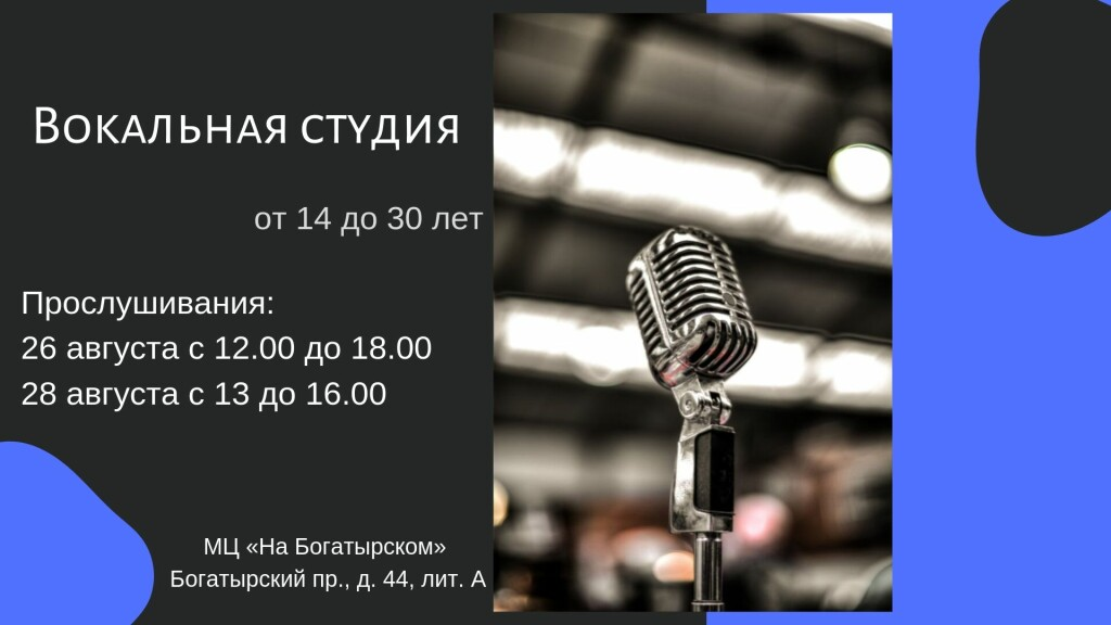 Audio and Personality, копия (2)