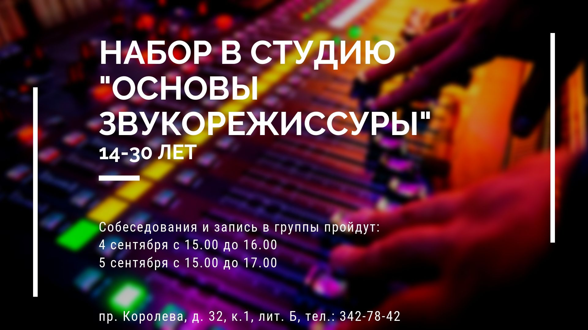 Music for Your Business, копия, копия, копия, копия
