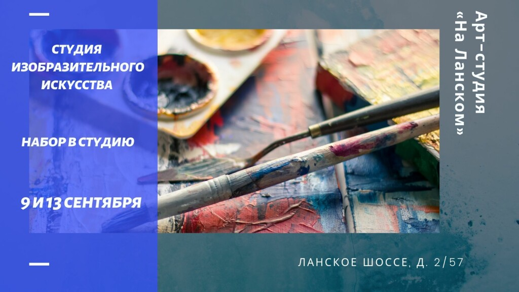 Music for Your Business, копия, копия (1)