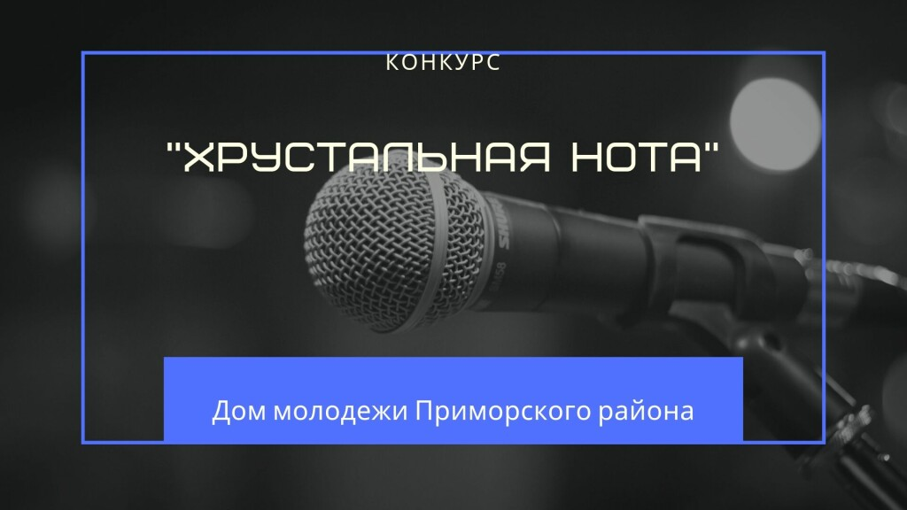 Music for Your Business, копия, копия, копия, копия, копия, копия