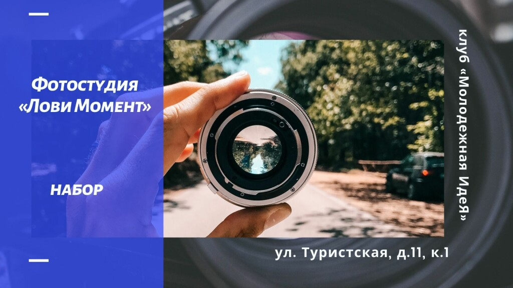 Music for Your Business, копия, копия, копия, копия (2)