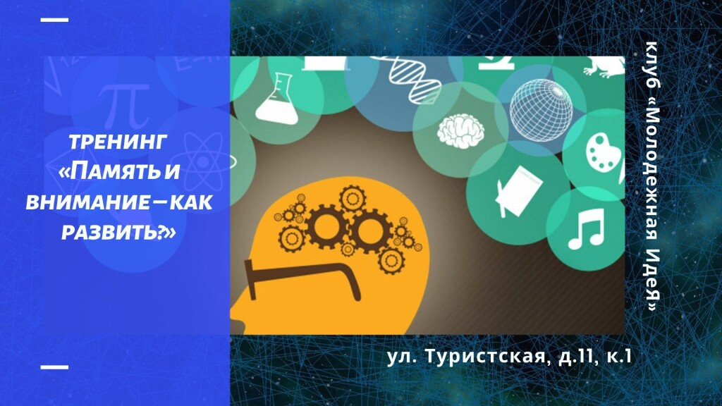 Music for Your Business, копия, копия, копия, копия (4)