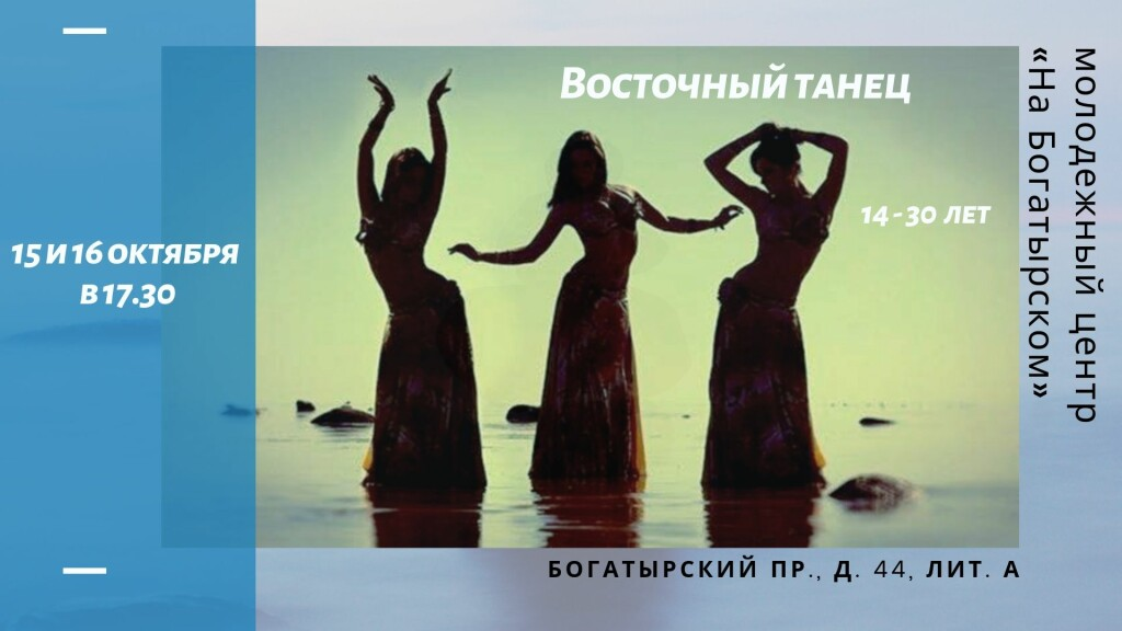 Music for Your Business, копия, копия, копия, копия, копия (3)