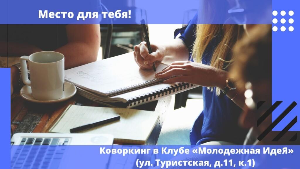 Обращаем ваше внимание, копия, копия, копия, копия, копия (5)