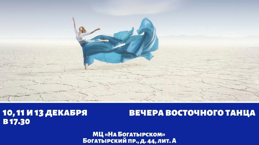 14 ноября в 17.00, копия, копия, копия, копия, копия, копия, копия (1)