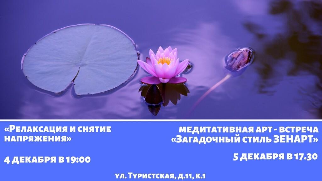 14 ноября в 17.00, копия, копия, копия, копия, копия (1)