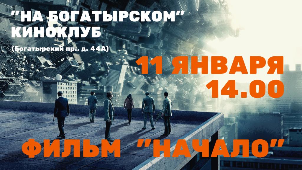 Дом молодежи Приморского района (4)