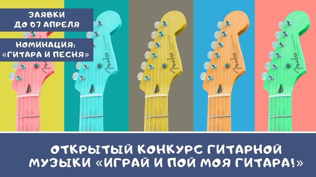 студия вокала, копия, копия, копия